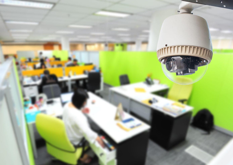 kamerák megfigyelés